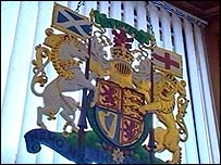 Court coat of arms