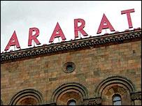 Yerevan Brandy Company factory