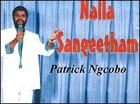 South African musician Patrick Ngcobo