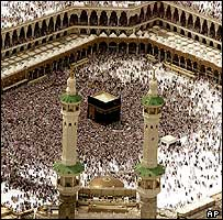 View of Mecca during Hajj