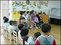 Children at Shanghai New Century Jingan New City Kindergarten (June 2004)