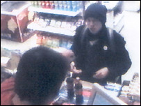 CCTV still of a suspect