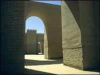 The inner walls of the city of Babylon