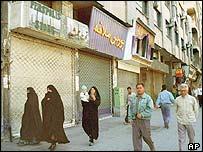 File photo of street scene in Shiraz