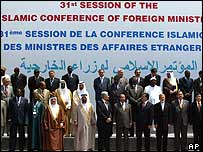 OIC ministers