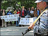 Anti-Georgia rally in South Ossetia, June 2004