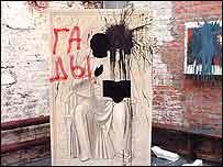Andrei Sakharov Museum exhibit