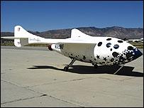 SpaceShipOne (Фото: Scaled Composites)