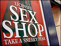 uk Adult toy shop