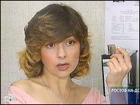 Журналист Ирина Ароян