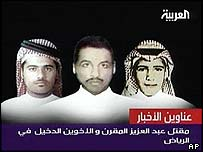 Arabic TV montage of three militants reported killed on Friday