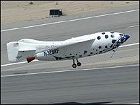 El SpaceShipOne