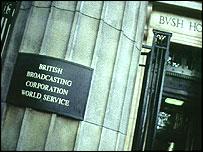 بوش هاوس، مقر بي بي سي الدولية