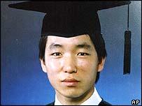 Kim Sun-il