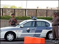 Saudi road block