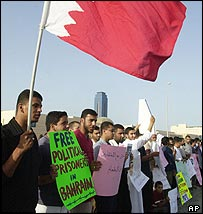 Bahrainis protest against arrests of pro-democracy activists in May