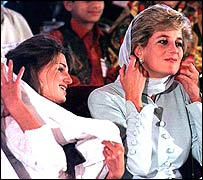 Jemima Goldsmith (left) with Princess Diana in Lahore in 1996