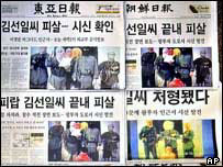 Korean newspapers report on the beheading of Kim Sun-il