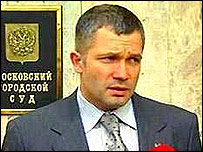 Moscow Lawyer Igor Trunov