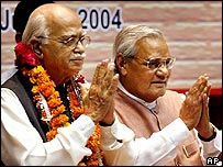 BJP leaders LK Advani (left) and Atal Behari Vajpayee (right)