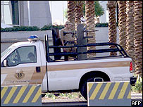 Police in Saudi Arabia