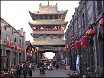 The three-tiered tower in Pingyao, which dates back to the Ming dynasty