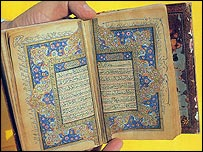 A Koran of the Fakir Khana museum