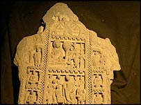 An object from the Fakir Khana museum