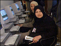 Women at a US computer project in Iraq