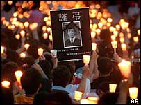 Candlelight vigil for the beheaded South Korean hostage, Kim Sun-il, in Seoul