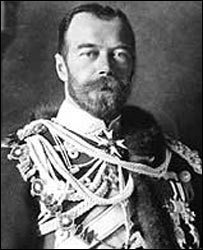 Император николай ii в 1914 году фото из