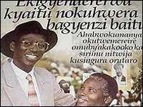 poster in Uganda