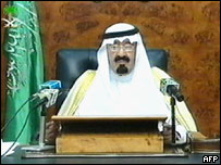Crown Prince Abdullah reads King Fahd's statement offering amnesty to militants
