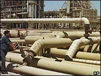 Iraq oil refinery