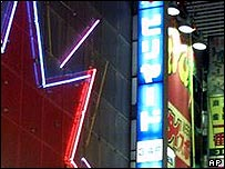 Neon street signs in Japan