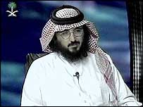 Saaban al-Shihri confesses on Saudi television