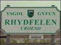 Ysgol Gyfun Rhydfelen