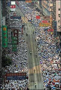 Marchers in Hong Kong 1/07/04
