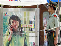 Chinese policeman by advertisement for mobile phone (archive picture)