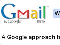Screengrab of Gmail homepage