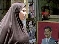 Amman shop-window