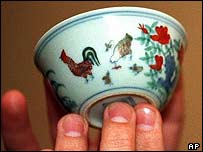 Porcelain chicken cup from the Chenghua period of the Ming Dynasty, auctioned by Sotheby's in 1999