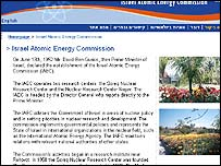 Screen grab of Israeli Atomic Energy Commission website