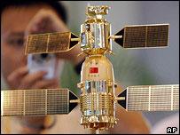 Shenzhou V capsule