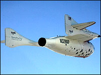 (Scaled Composites image)
