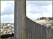 A section of the Israeli wall