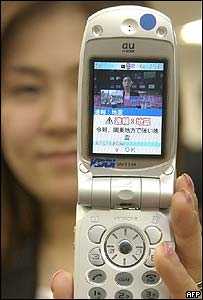 Prototype mobile phone developed by telecom carrier KDDI