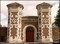 Photo of Wormwood Scrubs
