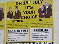 Lib Dem election leaflet