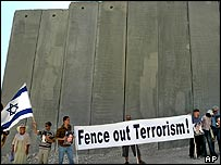 Israelis demonstrating in support of the barrier